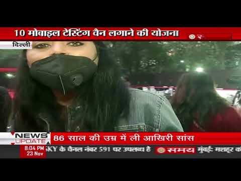दिल्ली में RT-PCR मोबाइल लैब का उद्घाटन