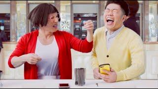 吉本新喜劇すっちー&吉田裕「せんのかい!」/全国ボートレース甲子園PR動画2話「イケメン」篇