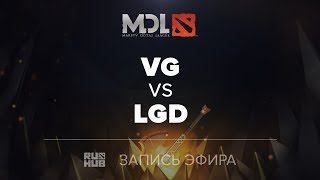 VG vs LGD, MDL2017 [Mila, Inmate]