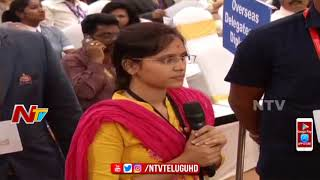 CM Chandrababu Naidu Interacts With College Students || CII Partnership Summit