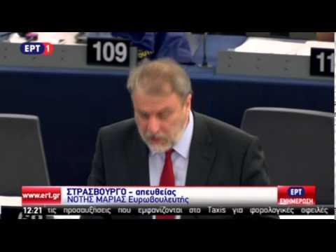 Ο Νότης Μαριάς  καταγγέλλει στην Ευρωβουλή το ανθελληνικό ντελίριο του  Μ. Βέμπερ