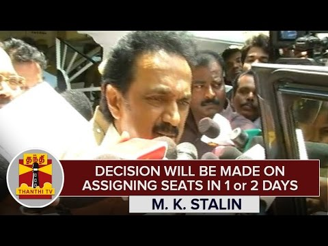 Decision-on-Assigning-Seats-to-Alliance-Parties-will-be-Made-in-1-or-2-Days--M-K-Stalin