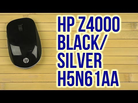 Распаковка HP Z4000 Wireless Black/Silver H5N61AA