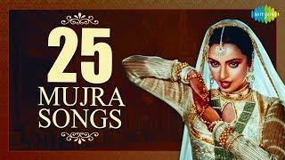 Video Top 25 Songs of Mujra | मुजरा के 25 गाने | HD Songs | One stop Jukebox MP3, 3GP, MP4, WEBM, AVI, FLV Mei 2019