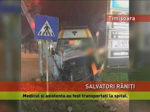 Ambulanță aflată în intervenție, implicată într-un accident la Timișiara