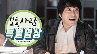 Nonton                                Ordinary Person  2017  Playy Film Subtitle Indonesia Streaming Movie Download