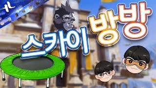 [2017.04.14 방송] Nepal Reinhardt & Winston & Tracer play-Miro 선수 생방송(트위치): https://www.twitch.tv/a_miro●루나틱하이 공식페이지: http://lunatichaigame.modoo.at/●루나틱하이 팬카페: http://cafe.naver.com/lunatichaifani7 6700 ram 16gb gtx1080mouse: G402 (dpi 1400,10 / sensitivity 9.4)monitor: BENQ XL2411 (resolution 1920×1080)keyboard: steelseries 6G Cherry MX Red switchesmouse pad: steelseries (QckHeavy)▬▬▬▬▬▬▬▬▬▬▬▬▬▬▬▬▬▬▬▬▬▬그림출처: 58호(@banako_o)intro & song explanation: https://youtu.be/oj_VDQdOBmU