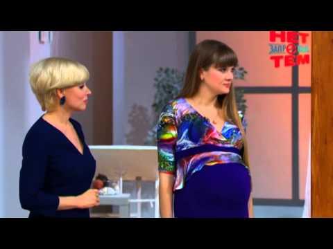 Как выбрать нижнее белье беременным женщинам
