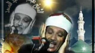 Abdussamed  FATİHA  Şöleni