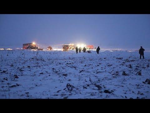 Крушение Ан-148 сняла частная Камера | новый (видео)