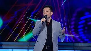 Milovan Camber - Dva Drugara (BN Music 2017) (Live)