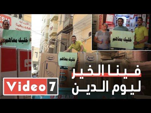فينا الخير ليوم الدين.. المسلمون والأقباط يد واحدة لتجهيز العرائس مجانا في بني سويف