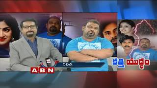 Video ABN Debate Over Kathi Mahesh Comments On Pawan Kalyan Relation With Poonam Kaur | Part 1 MP3, 3GP, MP4, WEBM, AVI, FLV April 2018