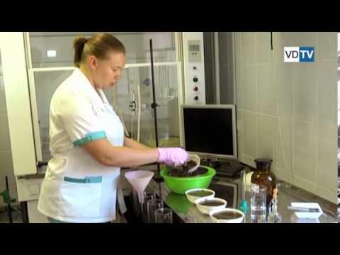 Земельный контроль Волгоград