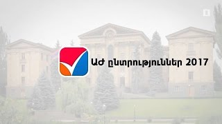 Armenian parliamentary election campaign