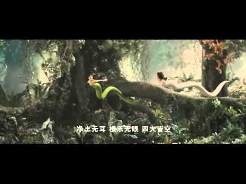 "Jet Li in ""It's Love""  Trailer  (Mandarin Version )"