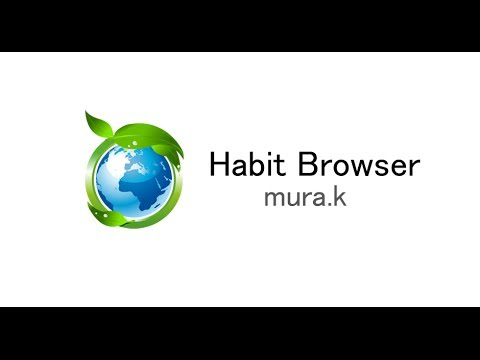 Video of Habit Browser