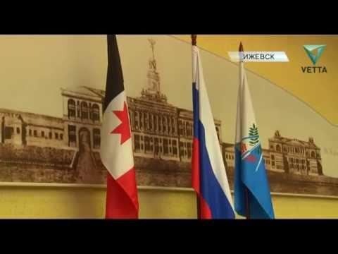 Подписано два соглашения о сотрудничестве: между городами Ижевск и Пермь и между Пермской и Удмуртской ТПП (телеканал Vetta, 7.09.2016)