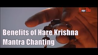 Benefits of Hare Krishna Mantra Chanting