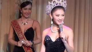 Golden Dome Cabaret Show Bangkok 2013 [01/13]