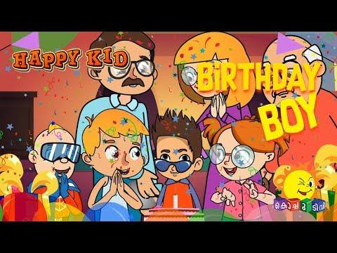 Happy Kid | Birthday Boy | Episode 20 | Kochu TV | Malayalam