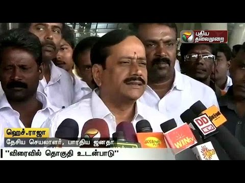 Seat-sharing-talks-with-ally-parties-will-be-held-soon-H-Raja