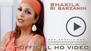 Bi Sarzamin Music Video Shakila
