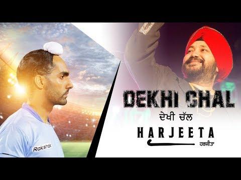 Dekhi Chal (Harjeeta Title song) - Daler Mehndi  | Ammy Virk | New Songs 2018 | Lokdhun
