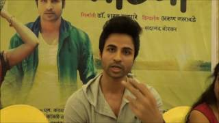 Taatva Marathi Movie Star cast Exclusive with nagpurinfo