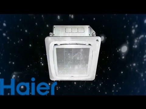 Smart Flow - блоки с интеллектуальным распределением воздуха на 360 градусов от Haier