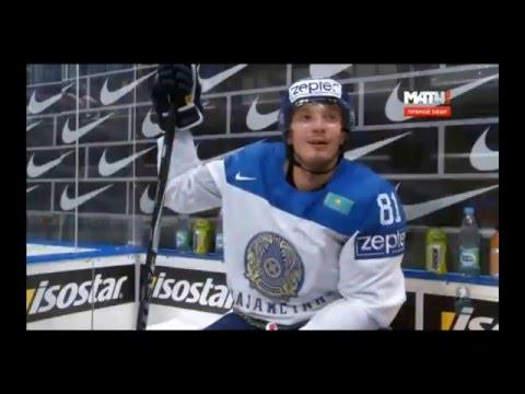 Гол Романа Савченко СО СВОЕЙ СИНЕЙ ЛИНИИ Хоккей ЧМ 2016 Казахстан - Швейцария. (видео)