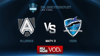 Vega vs Alliance, game 3