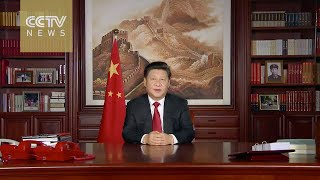 Chinese President Xi Jinping extended New Year wishes to people all across the Chinese mainland, compatriots in the Hong...