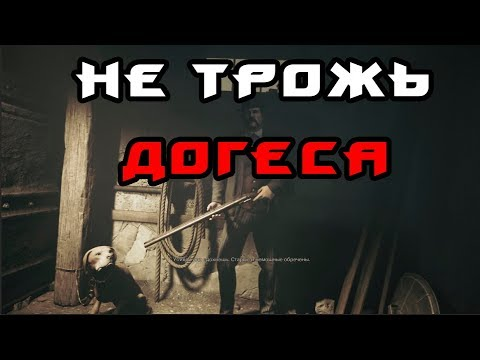 Wolfenstein II: The New Colossus (1) Жизнь - боль
