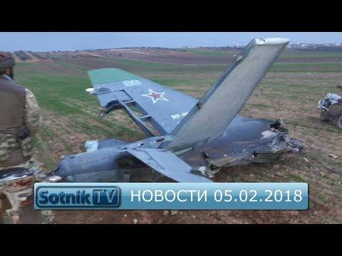 ИНФОРМАЦИОННЫЙ ВЫПУСК 05.02.2018