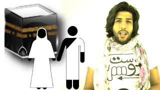 مراسم حج تازیان بت پرست به ما ایرانیان چه ربطی دارد؟ _رودست 59