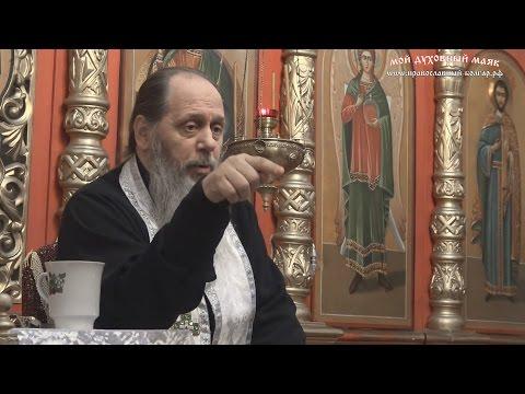 Почему бывает тяжело молиться некоторыми акафистами? (прот. Владимир Головин, г. Болгар) (видео)