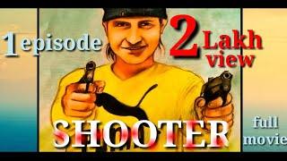 Video SHOOTER full movie ਦੇਖ ਕੇ ਦੱਸਿਉ ਕਿਦਾਂ ਲੱਗੀ download in MP3, 3GP, MP4, WEBM, AVI, FLV January 2017