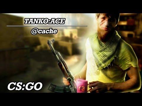 Время лирики. TANKO ACE №2 CS:GO