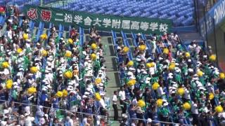 140727 二松学舎大附 応援メドレー【祝!!甲子園出場】