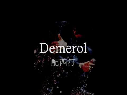 Michael Jackson- Morphine lyrics 中文字幕