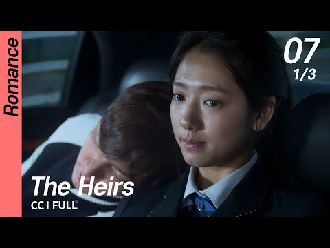 [CC/FULL] The Heirs EP07 (1/3) | 상속자들