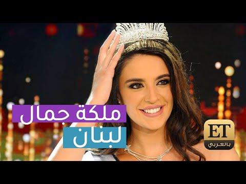 بيرلا حلو تفوز بتاج الجمال اللبناني..تعرف عليها