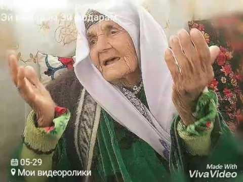 Video Naimjoni Saidali 2017 Mama!Мама!Очачон модар download in MP3, 3GP, MP4, WEBM, AVI, FLV January 2017