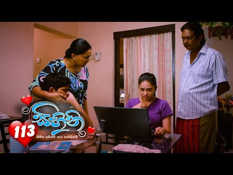 Sihini | Episode 113 - (2020-10-02) | ITN