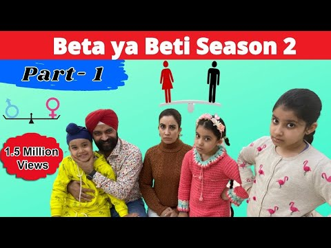 Beta Ya Beti - Based On Real Story - Season 2 - Part 1 | Ramneek Singh 1313 | Masoom Ka Dar