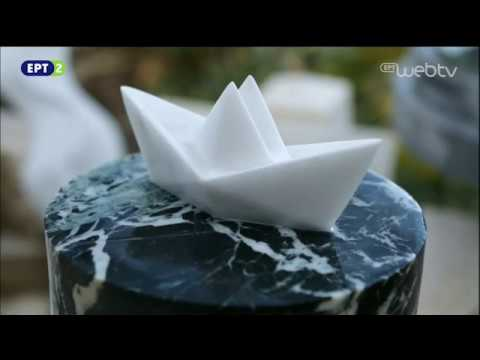 Φωτεινά Μονοπάτια «Τήνος: Το νησί της Κυρίας των Αγγέλων» | 11/12/2016 | ΕΡΤ