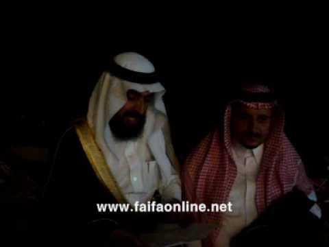 الشاعر القحطاني في قبيلة الحربي بفيفاء