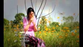 Video 缅甸歌曲  很好很好很好很好很好很好很好听 MP3, 3GP, MP4, WEBM, AVI, FLV Juni 2018
