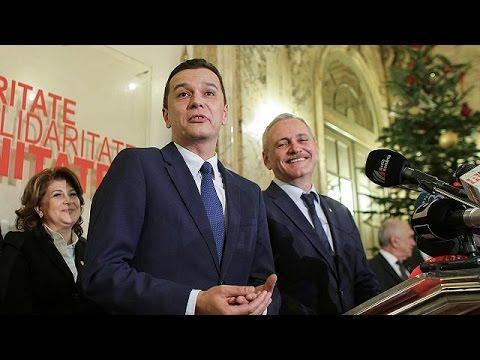 Ρουμανία: Ο Σοσιαλδημοκράτης Σορίν Γκριντεάνου νέος πρωθυπουργός